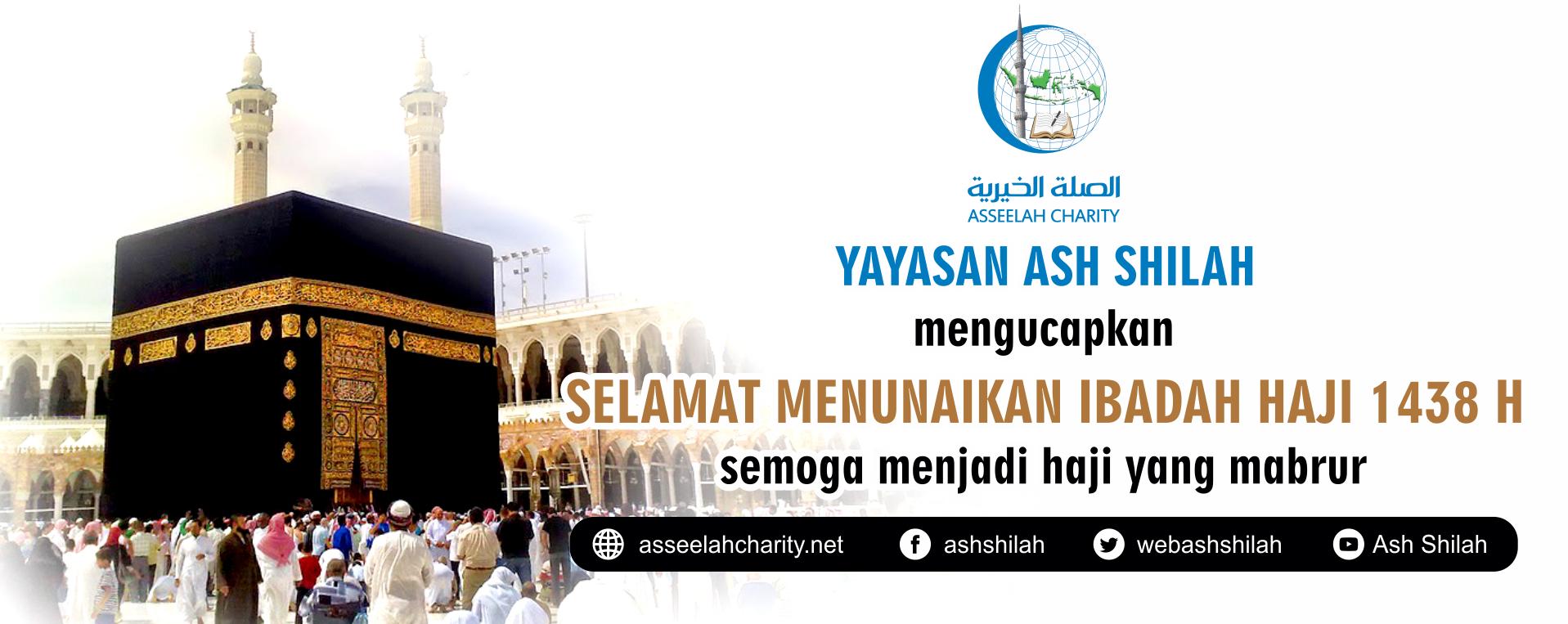 Selamat Haji 1438 H